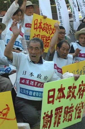 日本花冈事件中国劳工索赔案有望在美国审理