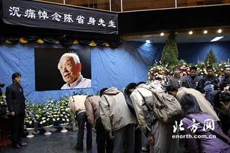 陈省身灵堂连夜搭设悼念活动12月4日开始(图)