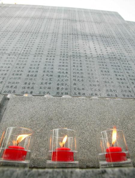 图文:南京大屠杀67周年祭(15)