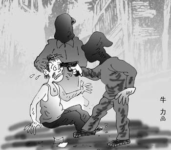 晋冀鄂联手围剿蒙面劫匪(图)