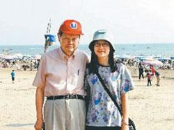 杨振宁未婚妻同学:翁帆不是为了利益而活的人