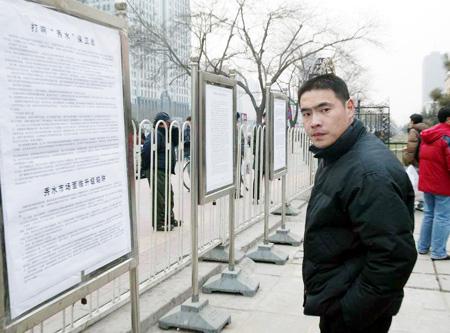 图文:北京市民关注秀水市场撤市