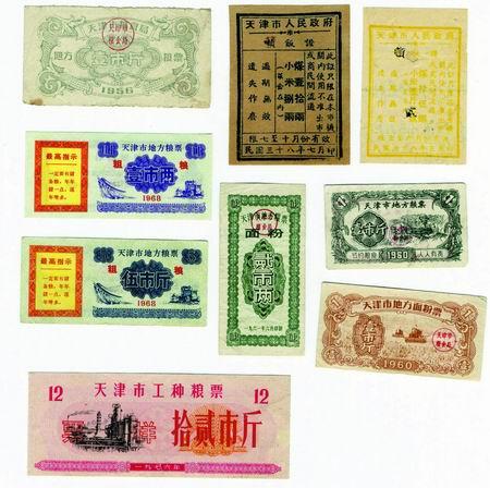组图:怎知生活好且看钱币票