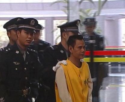央视《法治在线》:巨贪陈满雄案庭审直击