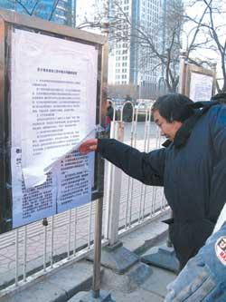 北京秀水市场再出闭市说明望商户勿有过激举动