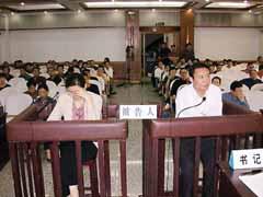 安徽阜阳原市委秘书长张华琪因受贿终审判无期