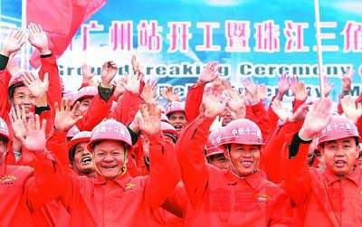 珠三角建城际轨道交通网广州至深圳将如坐公交