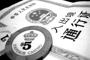 """记者亲历朝鲜赌场:国人撑起""""英皇""""赌业(组图)"""