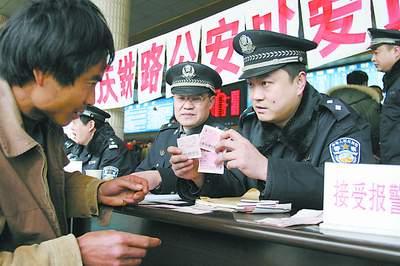 警方教你防假火车票 注意:重庆-广州、重庆-乌
