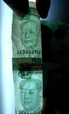 五十元腰带,新版五十元人民币,第四套人民币五十元 ...