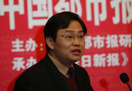 图文:《生活报》总编辑李立华在会上发言