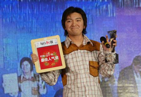 组图:歌手杨臣刚获得新跃榜最具人气音乐人奖