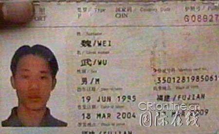 美国签证后护照在大使馆,可是我急用怎么办?-