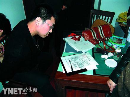 新闻中心 我国打击赌博犯罪专题 > 正文  台湾