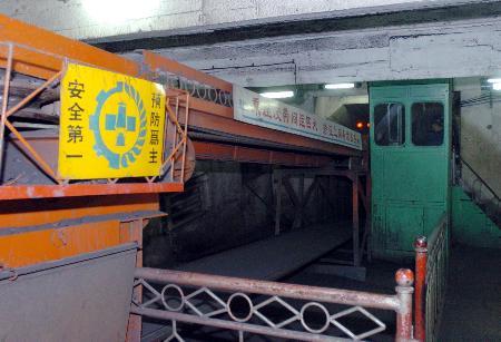 辽宁调兵山大明煤矿瓦斯爆炸7人死亡6人受伤