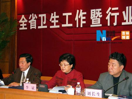吉林省卫生工作会议在长春召开