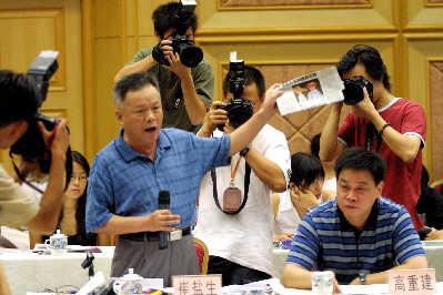 市人大代表:公众听证不能流为茶话会(图)