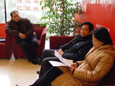 组图:人大代表关注首都之窗人大会议报导工作