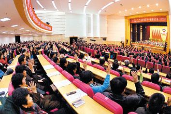 天津政协十一届三次会议闭幕宋平顺主持会议