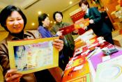 图文:海啸灾情纪念邮册《同舟共济》在京首发