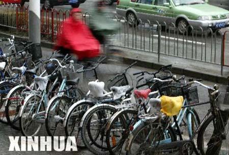 上海取消自行车使用税