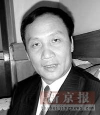 广东原省委候补委员邓耀华赌博受查处(组图)