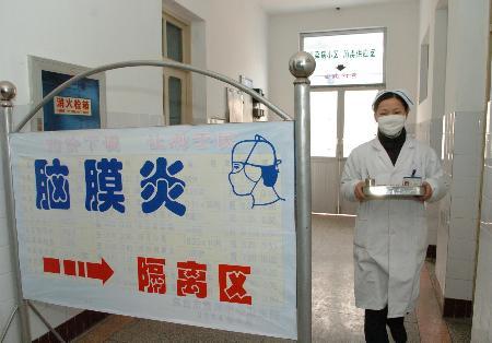 图文:江苏东台医院设立隔离区治疗患病学生