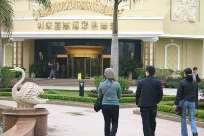 台湾宝盈赌博案揭秘:建7级组织设赌博网站(图)
