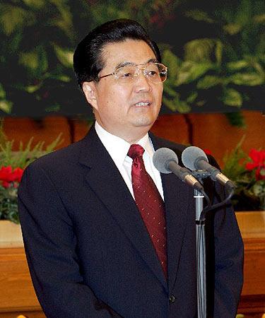 中共中央国务院举行春节团拜会胡锦涛主持(图)