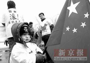 保钓人士在日驻华使馆前抗议日接管钓鱼岛灯塔