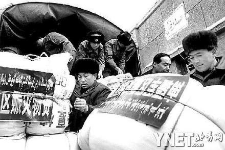 新疆西藏雪灾数万牲畜死亡(图)