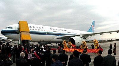 图文:南航接收首架空客a330―200飞机图片
