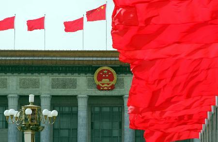 图文:人民大会堂外红旗飘扬
