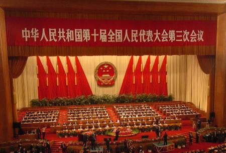 图文:十届全国人大三次会议主席台全景