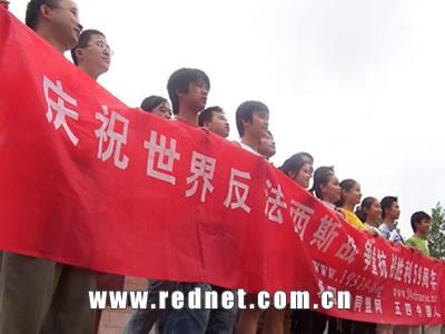 人大代表呼吁以高规格纪念抗战胜利60周年