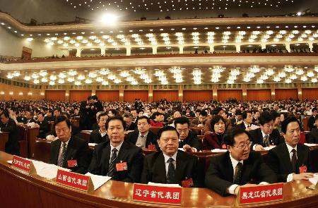 图文:十届全国人大三次会议第三次全体会议