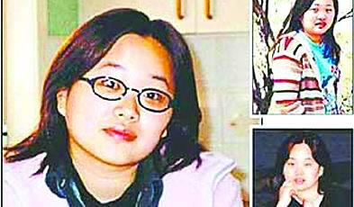 在澳大利亚遇害中国留学生的父亲质疑DNA检验