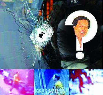"""台湾""""大选""""枪击案一周年319刺客浮出水面"""