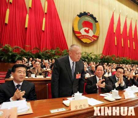 董建华被增选为政协第十届全国委员会副主席