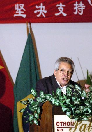 图文:里约中国和平统一促进会支持反分裂法