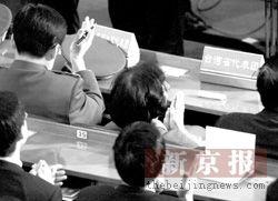 海内外华人支持《反分裂国家法》