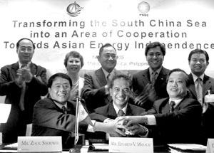 中国菲律宾越南三国搁置争议联合勘探南海石油