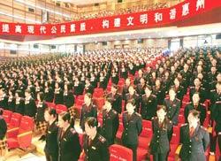 广东惠州现代公民教育活动全面启动