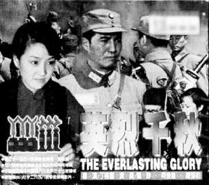 台军筹拍台海战争电影渲染两岸对立欲提升士气