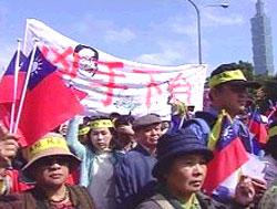 台湾上万民众参加319枪击案真相大游行