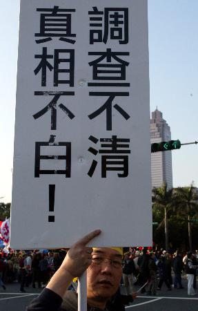 图文:一位市民手举标语牌参加游行