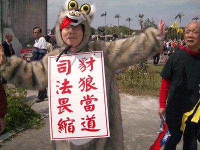 台湾30万人游行要求查明319枪击案真相(组图)