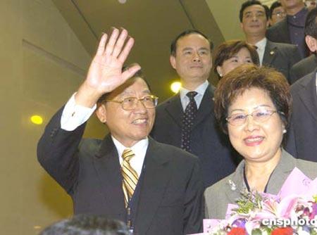 国民党副主席江丙坤率国民党参访团抵达广州