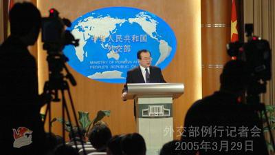 外交部就日本要求成为常任理事国等答问实录