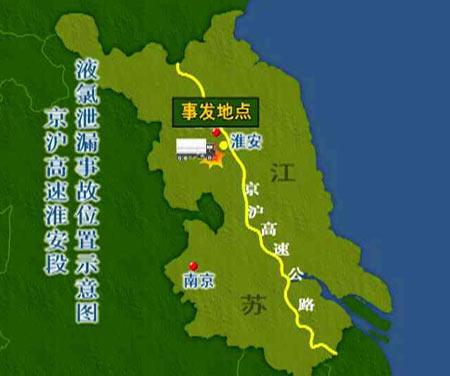 京沪高速液氯泄漏事故:现场还能闻到氯气(图)